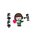 動く!「けいこ」のシンプルな言葉スタンプ(個別スタンプ:01)