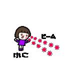 動く!「けいこ」のシンプルな言葉スタンプ(個別スタンプ:03)
