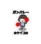 動く!「けいこ」のシンプルな言葉スタンプ(個別スタンプ:05)