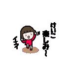 動く!「けいこ」のシンプルな言葉スタンプ(個別スタンプ:08)