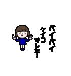 動く!「けいこ」のシンプルな言葉スタンプ(個別スタンプ:09)