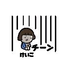動く!「けいこ」のシンプルな言葉スタンプ(個別スタンプ:21)