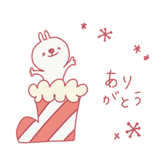 よく使う日常スタンプ〜冬 クリスマス 年賀