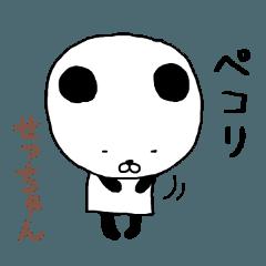 せっちゃん専用スタンプ(パンダ)