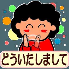 字が大きい★おかんのスタンプ3