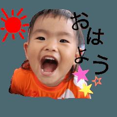 道ちゃん☆ 2