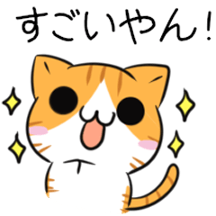 奈良弁の鹿とねこ