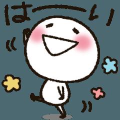 [LINEスタンプ] まるぴ★の無難な日常 (1)