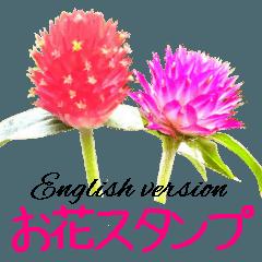 kikimama Flower Sticker英語版