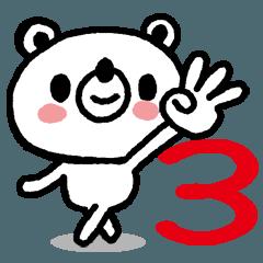 しろくまの日常会話編3