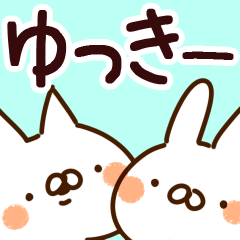 【ゆっきー】専用