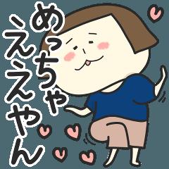 女のあれこれスタンプ(関西弁編)