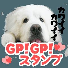 GP!GP!スタンプ