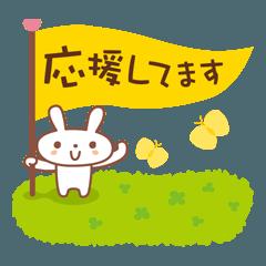 日常使える_彩りスタンプ