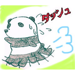 [LINEスタンプ] パンダ君1