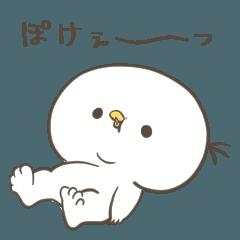 [LINEスタンプ] どすこいタロー10