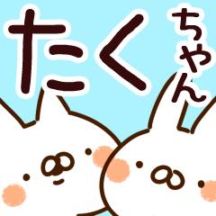 【たくちゃん】専用