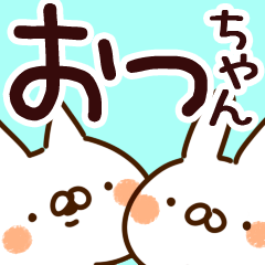 【おっちゃん】専用