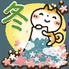[LINEスタンプ] 戌年!! 柴犬「まるちゃん」 (1)