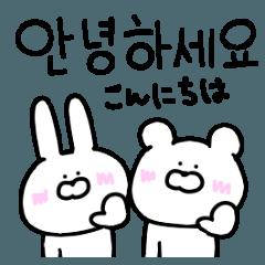 【動】毎日使える!丁寧な韓国語!