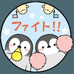 [LINEスタンプ] 動く!ペンギンきょうだい (1)