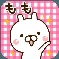 [LINEスタンプ] ☆もも☆さんのお名前スタンプ