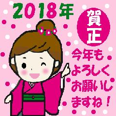 ガールA子【2018年お正月&クリスマス 】