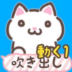 吹き出し顔文字風ねこ 基本パック1/2