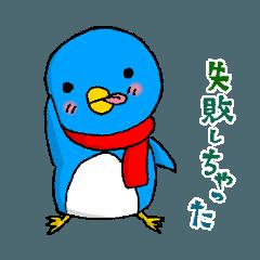 ドジなペンギン