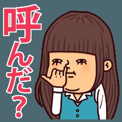 [LINEスタンプ] うつろめ女子・OL編