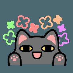ウノ キャット Basic Sticker