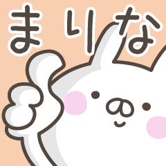 ☆★まりな★☆ベーシックパック