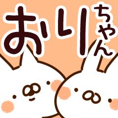 【おりちゃん】専用