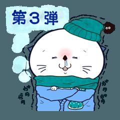 [LINEスタンプ] オラタマくん第3弾! (1)