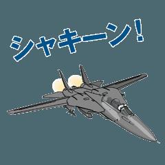 孤独なパイロット!戦闘パンダ 3