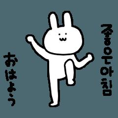 【高速】シュールに韓国語を伝えよう