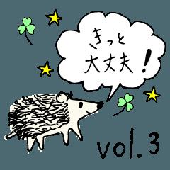 ハリネズミ Hedgehog vol.3