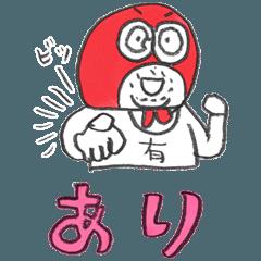 ~Goマン4 最低限のコミュニケーション~