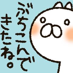 つっこみ専門★ゆるネコ2