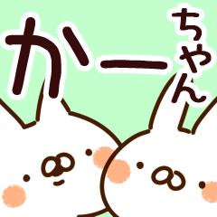 【かーちゃん】専用