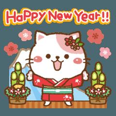 [LINEスタンプ] 年末年始挨拶!ゆるねこその13【年末年始】