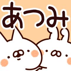 【あつみ】専用