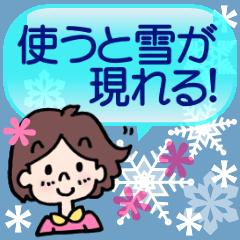 かわいい女子の*使うと雪が現れるよ*