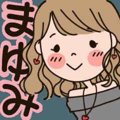 大人女子★まゆみ専用スタンプ