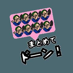 キュー女〜これからはじまるあなたの物語〜