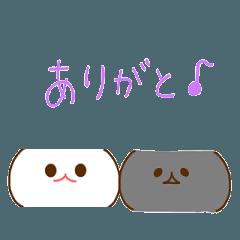 みじめちゃんと恨みちゃん (顔文字)