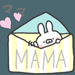I am ママ