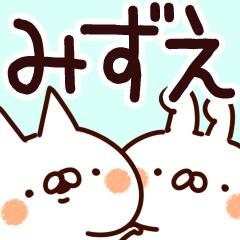 【みずえ】専用.