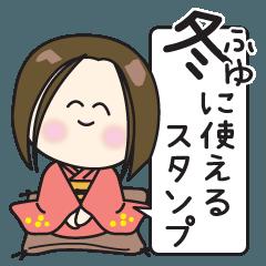 【冬】に使える女の子用ステッカー