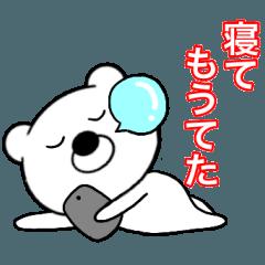 主婦が作ったブサイクくま 関西弁5